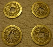 Four Chinese Coins